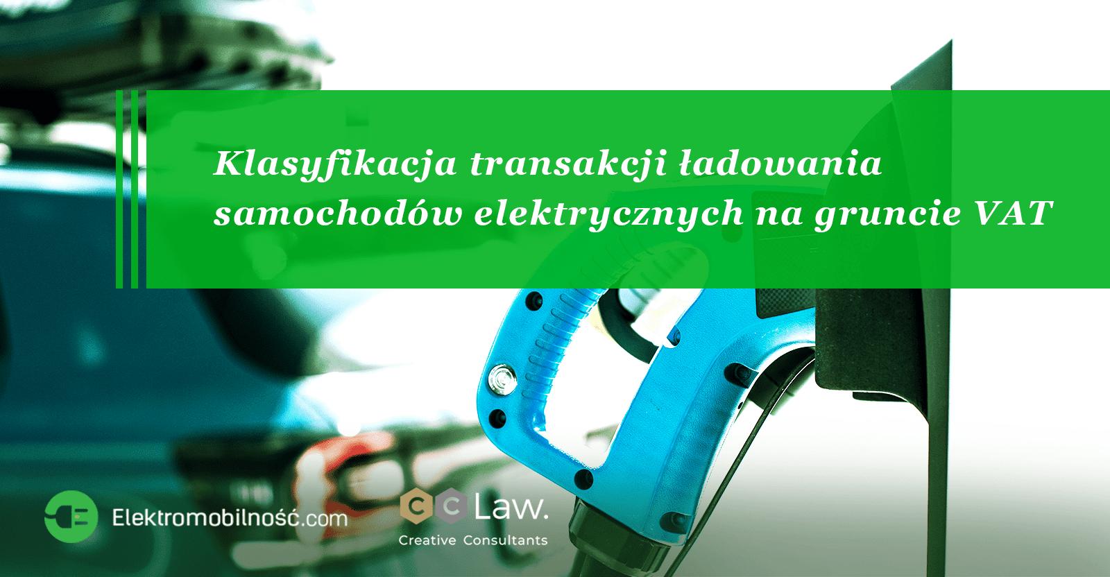 Klasyfikacja transakcji ładowania samochodów elektrycznych na gruncie VAT